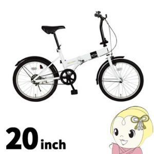 ■「メーカー直送」MG-CV20R MIMUGO CHEVROLET FDB20R 折畳み自転車|gioncard