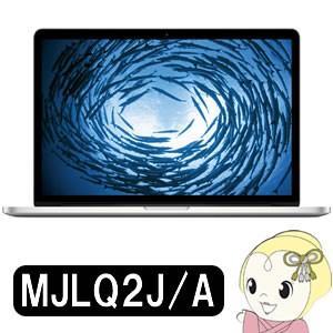 Apple MacBook Pro 2200/15.4 SSD 256GB MJLQ2J/A |gioncard