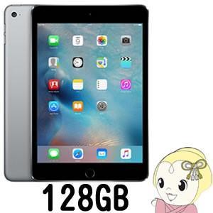 Apple iPad mini 4 Wi-Fiモデル 128GB MK9N2J/A スペースグレイ|gioncard