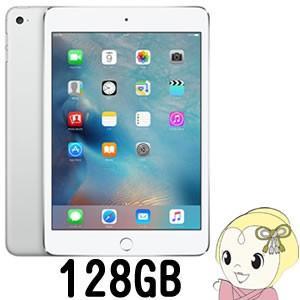 Apple iPad mini 4 Wi-Fiモデル 128GB MK9P2J/A シルバー|gioncard