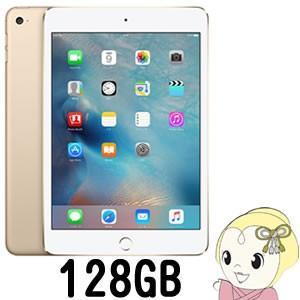 Apple iPad mini 4 Wi-Fiモデル 128GB MK9Q2J/A ゴールド gioncard