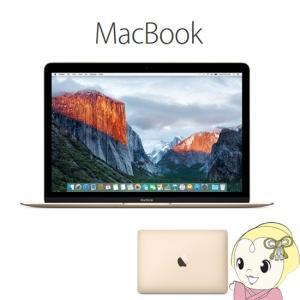 Apple MacBook 1200/12 SSD 512GB MLHF2J/A ゴールド|gioncard
