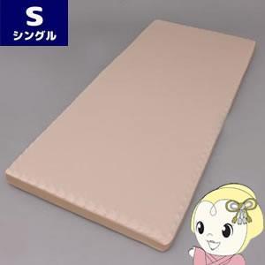 ■【メーカー直送】アイリスオーヤマ ムアツプラスマットレス MM55-S|gioncard