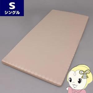 ■【メーカー直送】アイリスオーヤマ ムアツプラスボリュームマットレス MM80-S|gioncard