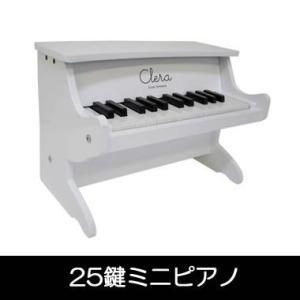 【在庫僅少】MP1000-25K-WH クレラ 25鍵ミニピアノ ホワイト|gioncard
