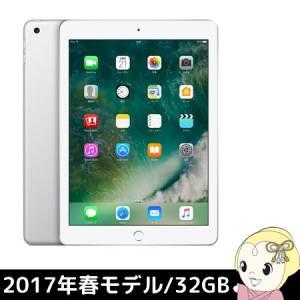 Apple アップル iPad 9.7インチ 32GB Retinaディスプレイ Wi-Fiモデル アイパッド 2017年春モデル MP2G2J/A [シルバー]|gioncard