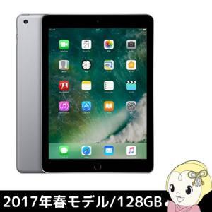 iPad Wi-Fi 128GB 2017年春モデル MP2...