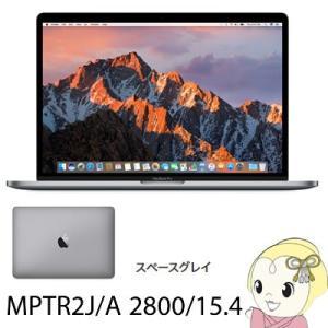 Apple 15.4インチノートパソコン TouchBar搭載 MacBook Pro MPTR2J/A 2800/15.4 [スペースグレイ] 256GB|gioncard
