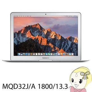 Apple 13.3インチノートパソコン MacBook Air MQD32J/A 1800/13.3 128GB|gioncard