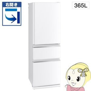 ■【京都はお得!】【設置込】【右開き】MR-CX37C-W 三菱電機 3ドア冷蔵庫365L CXシリーズ パールホワイト|gioncard