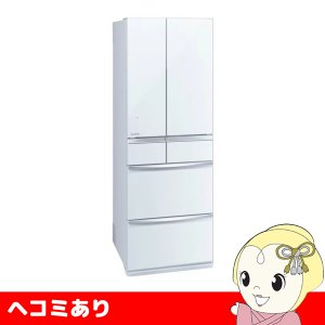 【ヘコミあり】【設置込】 三菱電機 6ドア冷蔵庫 455L 置けるスマート大容量 MXシリーズ (プレミアムフレンチモデル) MR-MX46F-W/srm|gioncard