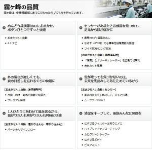 ■MSZ-FZ5619S-W 三菱電機 ルームエアコン18畳 FZシリーズ 単相200V ピュアホワイト gioncard 03