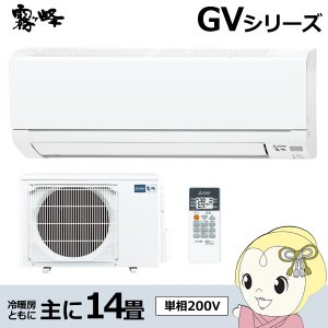 ■電源:単相200V 15A ■畳数のめやす: ・冷房:11〜17畳(18〜28m2) ・暖房:11...