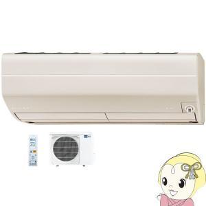 ■電源:単相200V ■畳数のめやす 暖房:19〜23畳 冷房:20〜30畳 ■能力 暖房:8.5k...