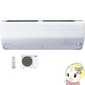 ■電源:単相200V ■畳数のめやす 暖房:23〜29畳 冷房:25〜38畳 ■能力 暖房:10.6...