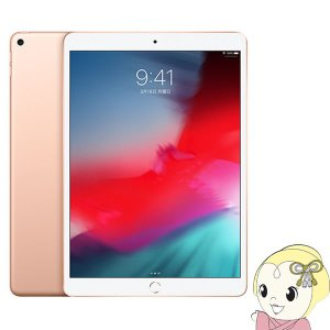 在庫あり Apple iPad Air 10.5インチ 第3世代 Wi-Fi 64GB 2019年春...