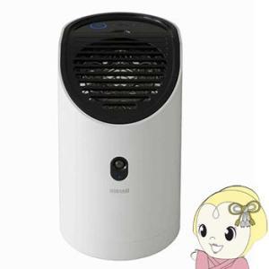 ■MXAP-APL250WH マクセル 低濃度オゾン除菌消臭器 オゾネオプラス|gioncard