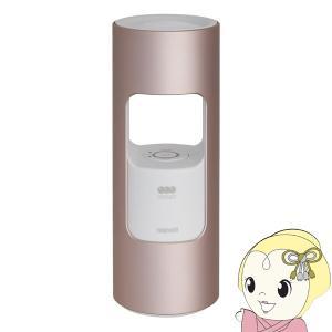 ■MXAP-AR201PS マクセル 低濃度オゾン除菌消臭器 ピンクシルバー|gioncard