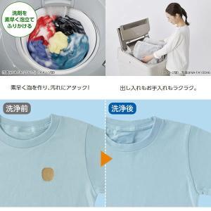 ■【あすつく】【在庫僅少】NA-FA70H6-W パナソニック 全自動洗濯機7kg 泡洗浄 ホワイト|gioncard|03