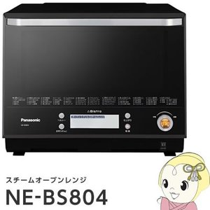 NE-BS804-K パナソニック スチームオーブンレンジ ...