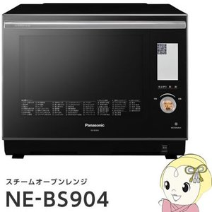NE-BS904-K パナソニック スチームオーブンレンジ ...