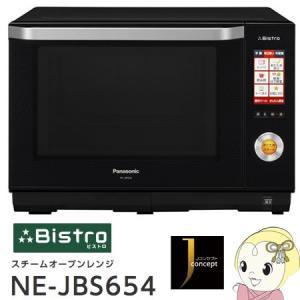 NE-JBS654-K パナソニック Jコンセプトシリーズ ...