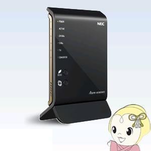 【あすつく】【在庫あり】PA-WG1800HP2 NEC 無線LAN親機 Wi-Fiルーター AtermWG1800HP2|gioncard
