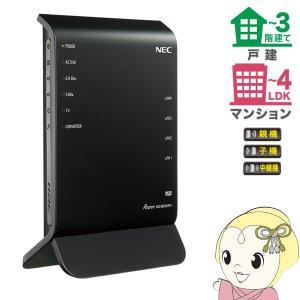 ■無線LAN規格:IEEE802.11 a/b/g/n/ac ■最大通信速度:1300Mbps(11...