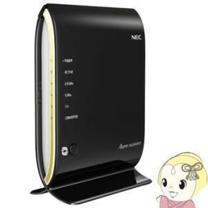 【あすつく】【在庫あり】PA-WG2600HP2 NEC Aterm WG2600HP2 11ac対応 無線LANルーター Wi-Fiルーター|gioncard