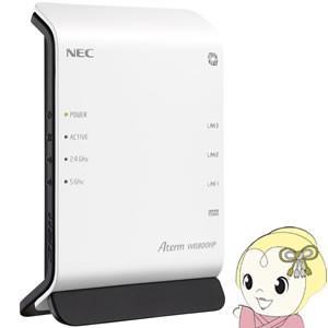 PA-WG800HP NEC Aterm WG800HP Wi-Fiルーター 無線LANルーター
