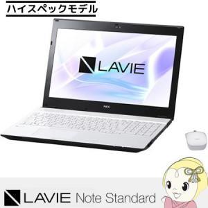 NEC 15.6型ノートパソコン LAVIE Note Standard NS350/HAW PC-NS350HAW [クリスタルホワイト]|gioncard