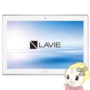 [予約]NEC LAVIE Tab E TE510/HAW PC-TE510HAW|gioncard