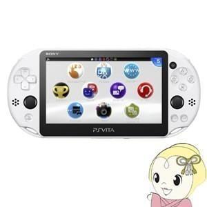 ■PlayStation Vita 本体 Wi-Fiモデル グレイシャー・ホワイト PCH-2000ZA22|gioncard