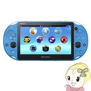 PlayStation Vita 本体 Wi-Fiモデル アクア・ブルー PCH-2000ZA23|gioncard