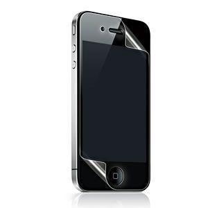 在庫処分 液晶保護指紋防止光沢フィルム iPhone4S/4用 サンワサプライ PDA-FIPK32FP|gioncard