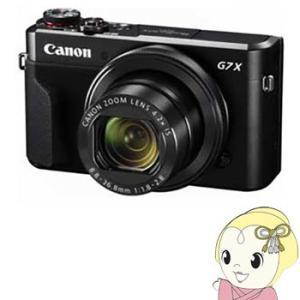キヤノン デジタルカメラ PowerShot G7 X Mark II Wi-Fi機能/srm|gioncard