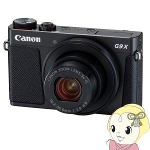 キヤノン デジタルカメラ PowerShot G9 X Mark II ブラック Wi-Fi機能 手ブレ補正/srm|gioncard