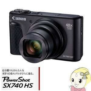 Canon コンパクトデジタルカメラ PowerShot SX740 HS [ブラック]/srm gioncard