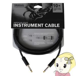 在庫限り PW-AMSG-10 ダダリオ American Stage Series Instrument cables 10ft/3.04m gioncard