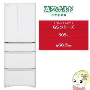 【設置込】R-GS5100H-XW 日立 6ドア冷蔵庫505...