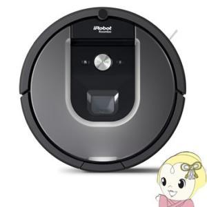 「国内正規品」 ルンバ960 R960060  iRobot(アイロボット) ロボット掃除機「自動充電」「スケジュール機能」「ゴミセンサー」 gioncard