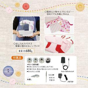 macros マクロス 小型ミシン MY-me マイミー RR-MEH-10|gioncard|03