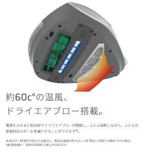 在庫あり RS3-100JPWH レイコップ ふとんクリーナー RAYCOP PRO(レイコッププロ)/srm|gioncard|02