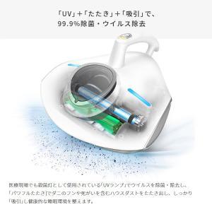 在庫あり RS3-100JPWH レイコップ ふとんクリーナー RAYCOP PRO(レイコッププロ)/srm|gioncard|05
