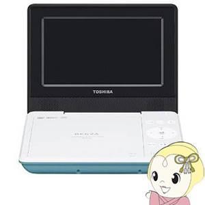 東芝 レグザ ポータブル DVDプレーヤー 7V型 LED液晶 グリーン SD-P710S-G|gioncard