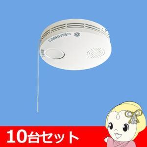 ■【在庫あり】お買い得【10台セット】SHK38...の商品画像