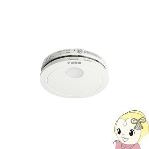 パナソニック けむり当番薄型2種 住宅用 火災警報器 (電池式・移報接点なし) SHK48455 gioncard