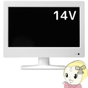 SKNET 14型液晶ハイビジョンテレビ SK-DTV14JWB|gioncard