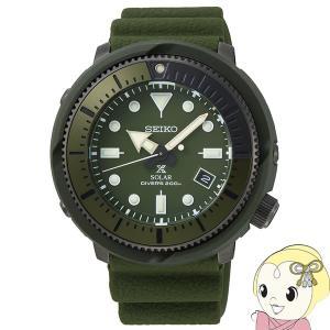 在庫僅少 【逆輸入品】 SEIKO ソーラー 腕時計 PROSPEX プロスペックス ダイバー メンズ ウォッチ 200m防水 SNE535P1/srm|gioncard