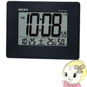 セイコークロック 目覚まし時計 電波 デジタル 掛置兼用 カレンダー・温度・湿度表示 大型画面 黒メタリック SQ770K SEIKO|gioncard